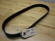 845-5GT-25W Gates / Unitta Spindle Belt 5GT-845